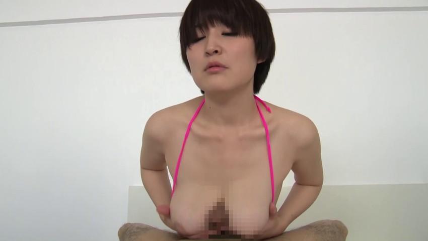 【パイズリエロ画像】巨乳が好き!ってヤツこんなパイズリされたいと思わないか!? 41