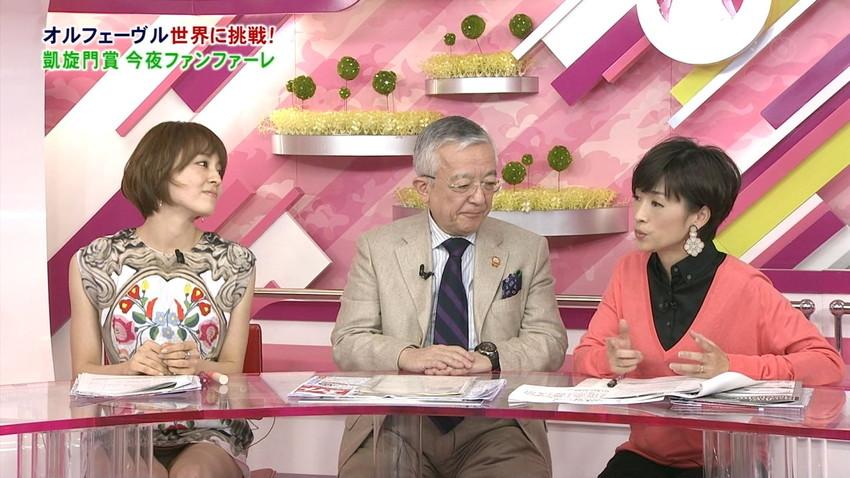 【女子アナエロ画像】番組中に起こった女子アナのパンチラ、胸チラ画像集!うきうきウォッチング感がハンパないです! 30