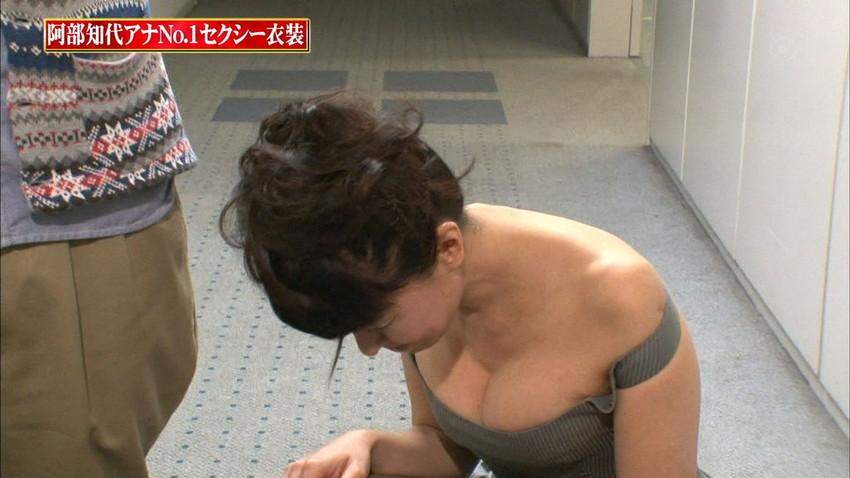 【女子アナエロ画像】番組中に起こった女子アナのパンチラ、胸チラ画像集!うきうきウォッチング感がハンパないです! 36