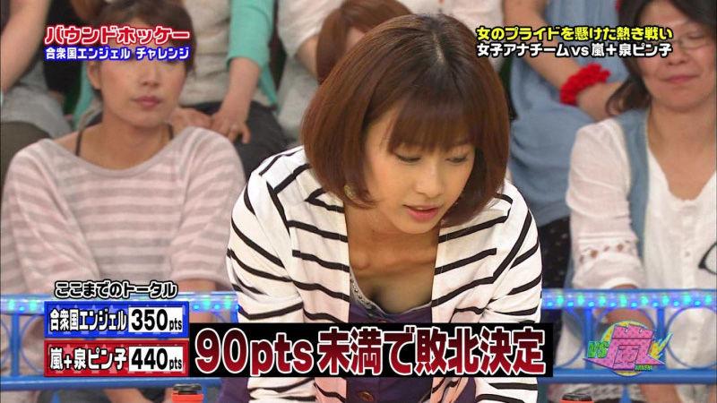 【女子アナエロ画像】番組中に起こった女子アナのパンチラ、胸チラ画像集!うきうきウォッチング感がハンパないです! 44