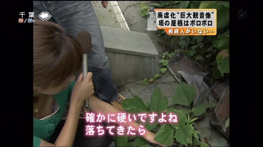 【女子アナエロ画像】番組中に起こった女子アナのパンチラ、胸チラ画像集!うきうきウォッチング感がハンパないです! 47
