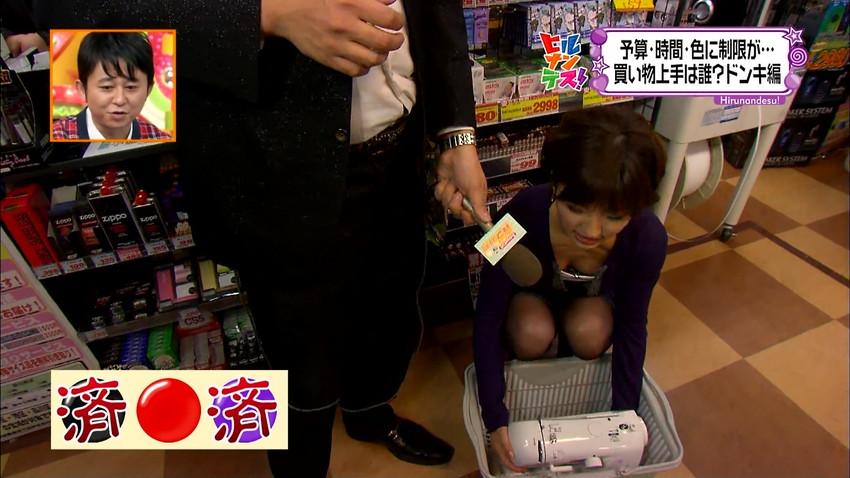 【女子アナエロ画像】番組中に起こった女子アナのパンチラ、胸チラ画像集!うきうきウォッチング感がハンパないです! 49